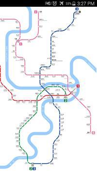 Chongqing Metro Map apk screenshot