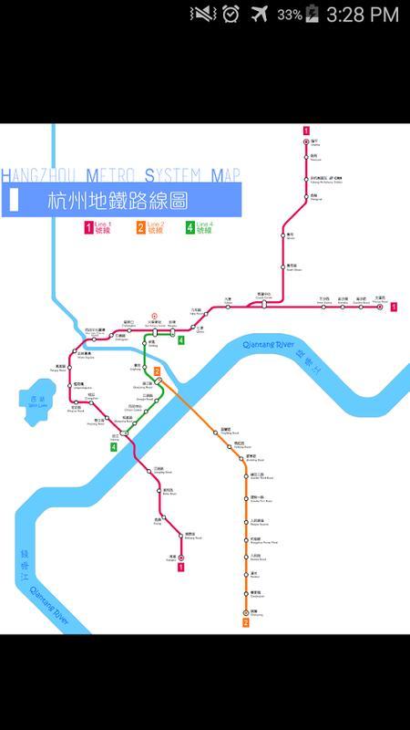 Hangzhou Subway Map.Hangzhou Metro Map For Android Apk Download