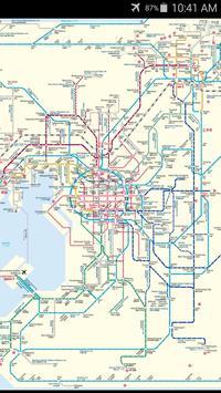 JR West Map apk screenshot