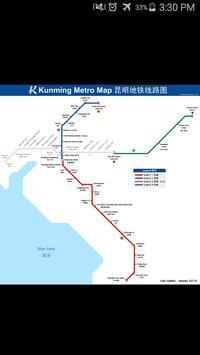 Kunming Metro Map poster