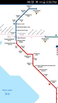 Kunming Metro Map screenshot 1