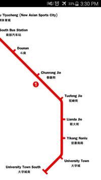 Kunming Metro Map screenshot 2