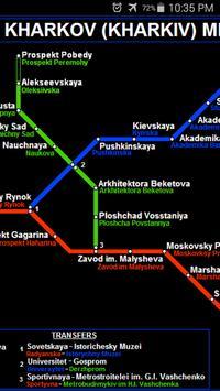 Kharkiv Metro Map screenshot 1