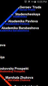 Kharkiv Metro Map screenshot 2