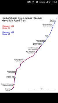 Kryvyi Rih Tram Map poster