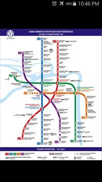 Saint Petersburg Metro Map poster