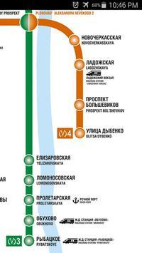 Saint Petersburg Metro Map screenshot 2