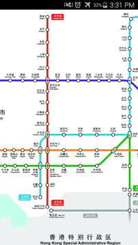Shenzhen Metro Map for Android - APK Download on montreal metro, yantai metro map, tianjin metro, xiamen metro map, dalian metro map, kabul metro map, zibo metro map, chengdu metro, hefei metro map, city metro map, tokyo metro map, guilin metro map, nanjing metro, edmonton metro map, hangzhou metro, jakarta metro map, guangzhou metro, dhaka metro map, ningbo metro map, shenzhen bao'an international airport, island line, shenzhen railway station, moscow metro, chongqing metro, walt disney world monorail system map, shanghai metro, changsha metro map, bucharest metro, guangzhou metro map, hong kong metro map, dalian metro, shanghai metro map, brussels metro, santiago metro, beijing subway, nanchang metro map, wuhan metro, shantou metro map, window of the world,