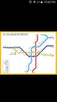 Tehran Metro Map poster