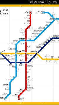 Tehran Metro Map screenshot 1