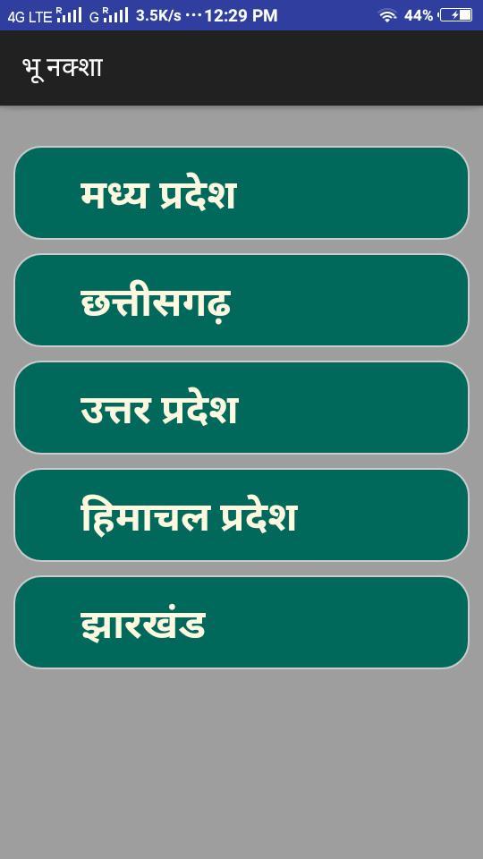 Bhu naksha Online for Android - APK Download