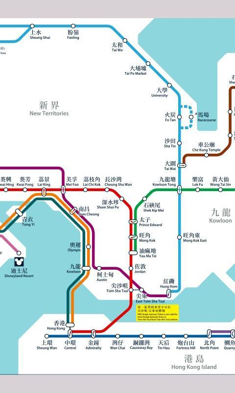 Hong Kong Subway Map Download.Hong Kong Mtr Subway Map For Android Apk Download