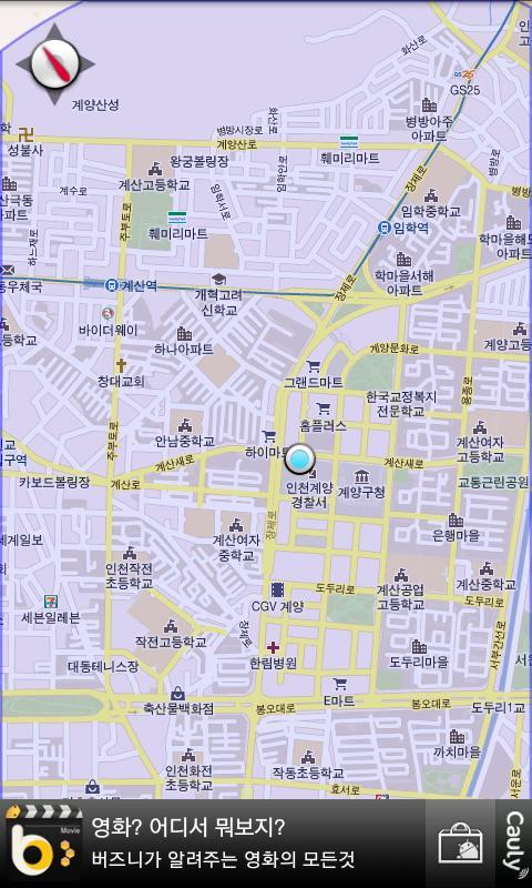 Where I Am Using Google Map For Android Apk Download