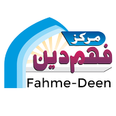 Markaz-e-Fahmedeen icon