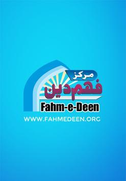 Markaz-e-Fahmedeen poster