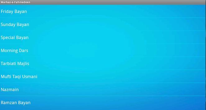 Markaz-e-Fahmedeen apk screenshot