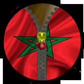 Maroc Zipper icon