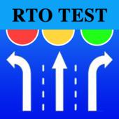 RTO Exam Gujarati Latest icon