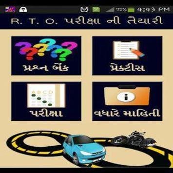 RTO Exam Gujarati Latest poster