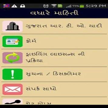 RTO Exam Gujarati Latest screenshot 8