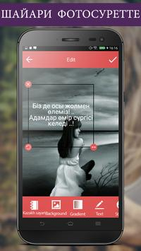 Write Kazakh Poetry on Photo screenshot 5