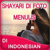Write Indonesian Poetry on Photo icon