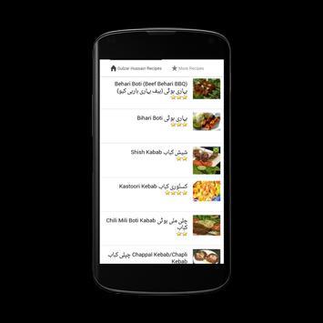 Chef Gulzar Recipes in Urdu screenshot 2