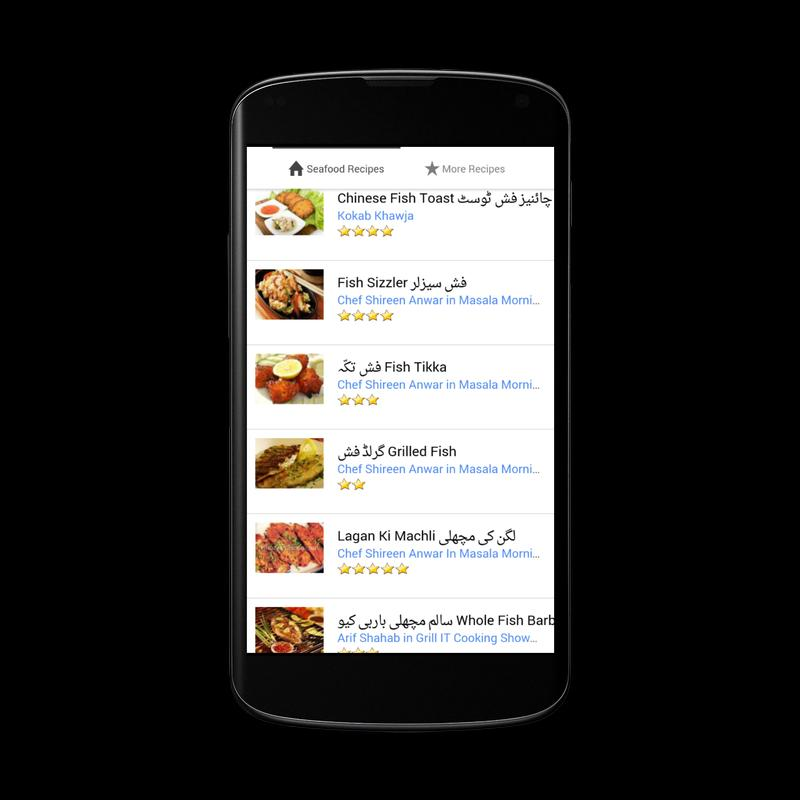Fish Recipes In Urdu For Android Apk Download
