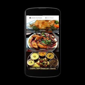 Zubaida Tariq Recipes In Urdu Poster Apk Screenshot