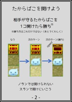 デラックスワンナイト人狼 (Unreleased) poster