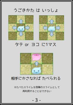 デラックスワンナイト人狼 (Unreleased) screenshot 1