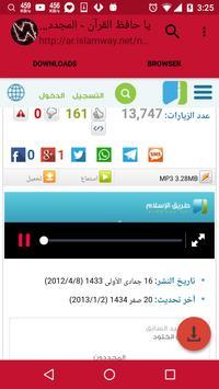 Mass Video Downloader apk screenshot