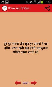 Social Status 4 You Hindi screenshot 2