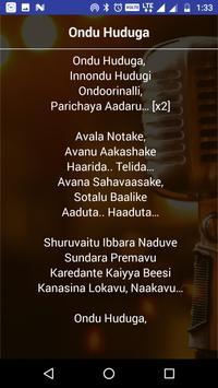 Songs of Masti Gudi Kannada MV apk screenshot