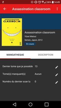Mangathèque screenshot 3
