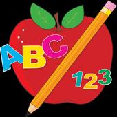 ABC Animal icon