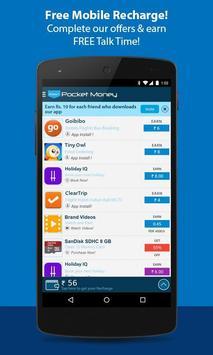 ... mcent - free mobile recharge apk screenshot ...