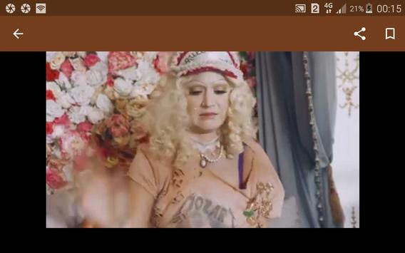 Katy Perry MV Collection screenshot 5