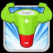 Lithium Battery : แบตเตอรี่ลิเธียม icon