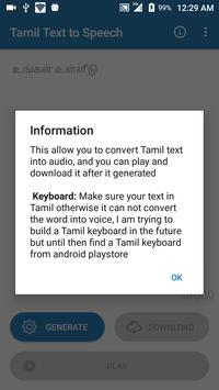 Tamil Text to Speech screenshot 5