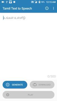 Tamil Text to Speech screenshot 1