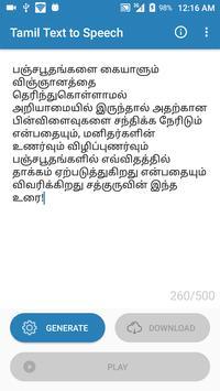 Tamil Text to Speech screenshot 2