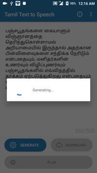 Tamil Text to Speech screenshot 3