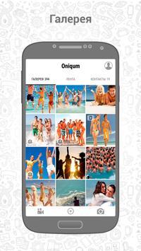 Oniqum poster