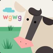 WagWag Baby Animals icon
