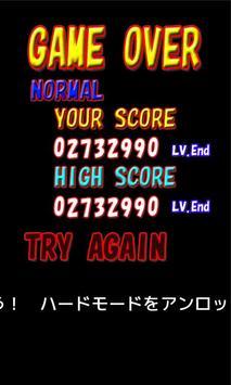 ゾンビ串刺し apk screenshot