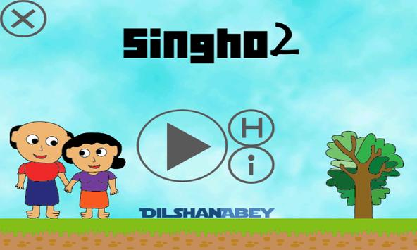 Singho 2 poster