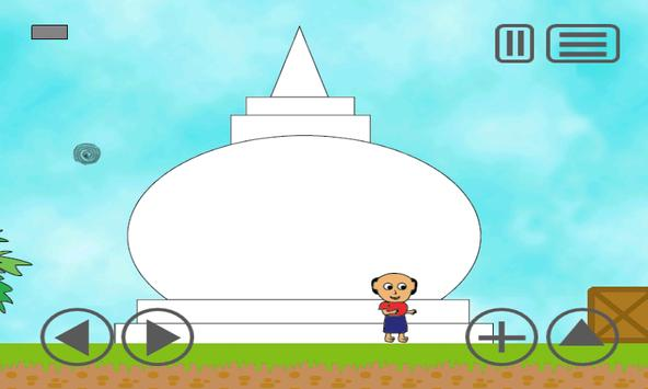 Singho 2 apk screenshot