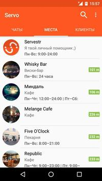 Servo - сервисы Владивостока poster