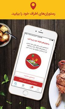 Foodnet apk screenshot